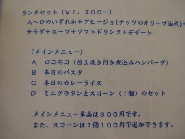 H291210 (50)