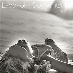 『ラルク』史上最高の名曲が「winter fall」という風潮