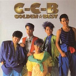 『C-C-B』の最高傑作曲は?