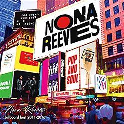 『NONA REEVES』の曲で打線