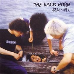 三大暗いバンドwwww 『THE BACK HORN』『凛として時雨』あと一つは