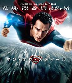 """「マーベルヒーロー」が束になってかかっても""""スーパーマンひとり""""で全滅させられるという事実"""
