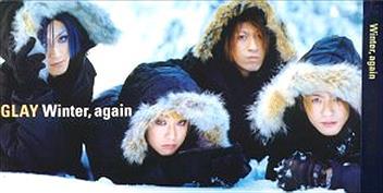 「雪の降る街」で聴きたい曲www