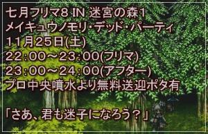 20171118074944fcb.jpg