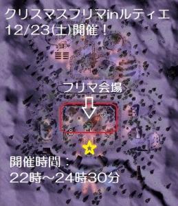 2017121604391488a.jpg