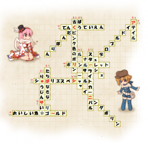 crossword14.png