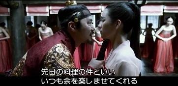 haitoku16.jpg