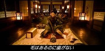 haitoku17.jpg