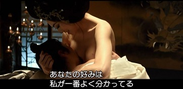 haitoku3.jpg