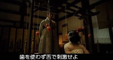 haitoku9.jpg