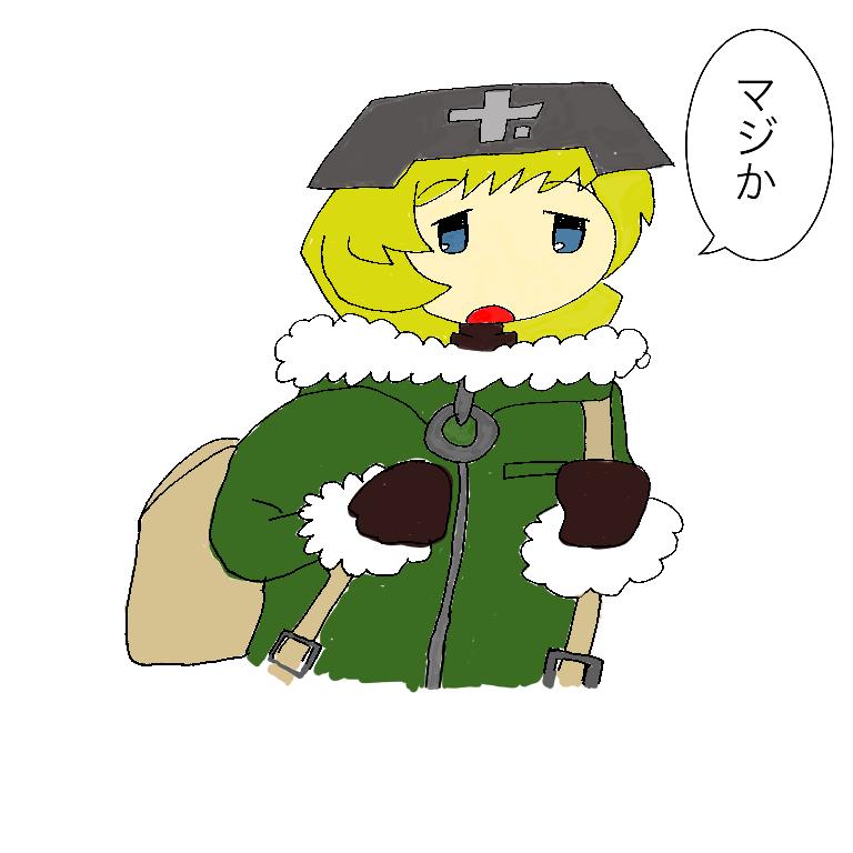 yuu001