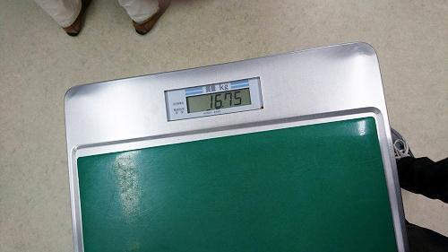 体重減った