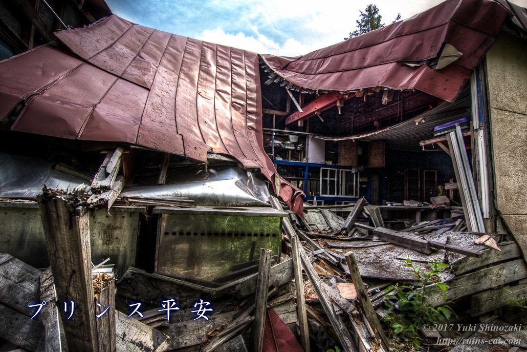 プリンス平安(赤平観光センター) 押し潰された調理場