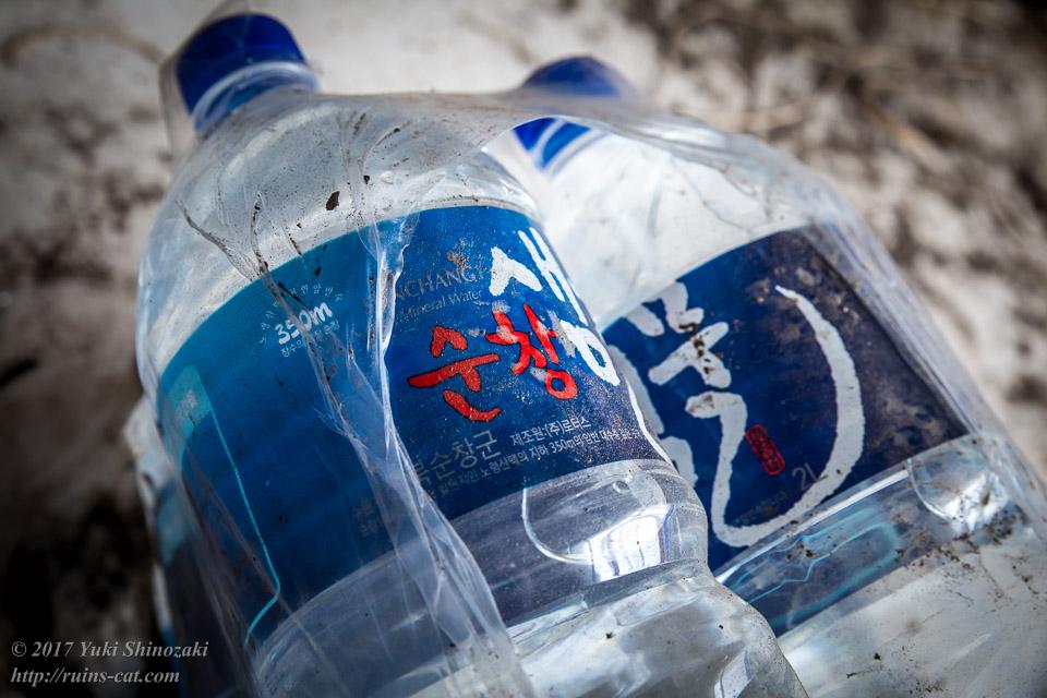怪しすぎる半島製のペットボトル水