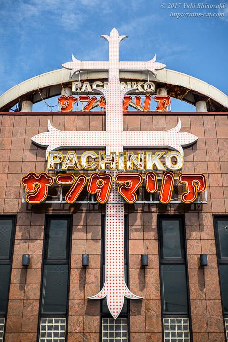 パチンコ・サンタマリア_十字架をモチーフにした店のロゴ
