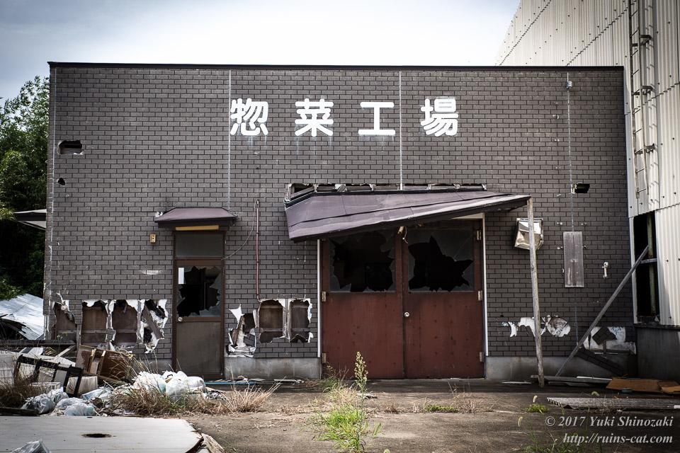 惣菜工場外観