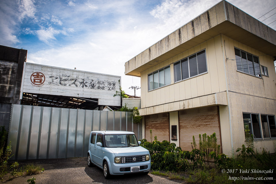 エビス水産_冷凍工場と事務所