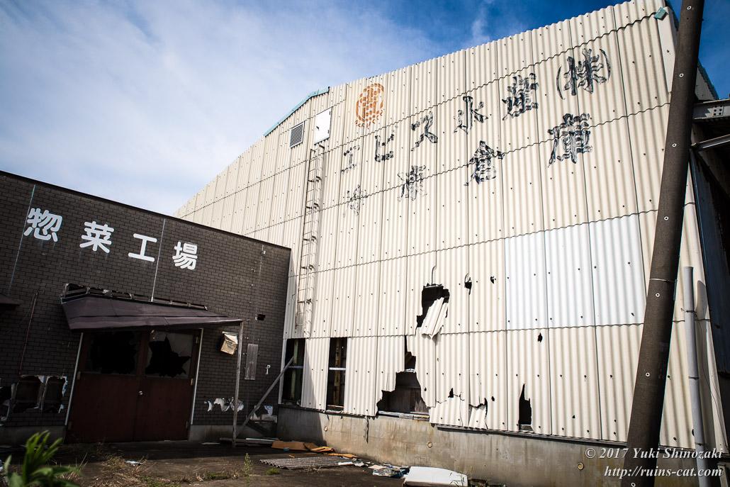 【エビス水産】冷凍倉庫と惣菜工場
