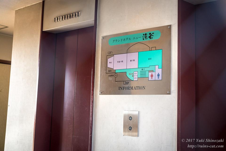 2階 エレベーター前