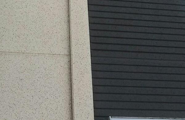 体調不良で休み&新築後初の外壁塗装を決めました