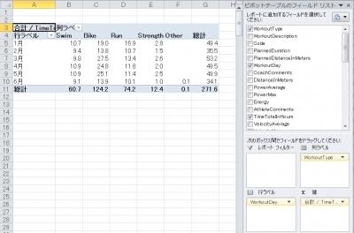 TP_ExportData03_2017101312412010e.jpg
