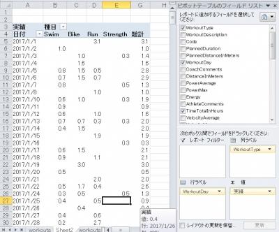 TP_ExportData04_20171013124156f60.jpg