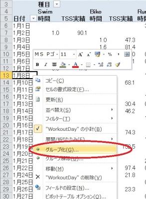 TP_ExportData06.jpg