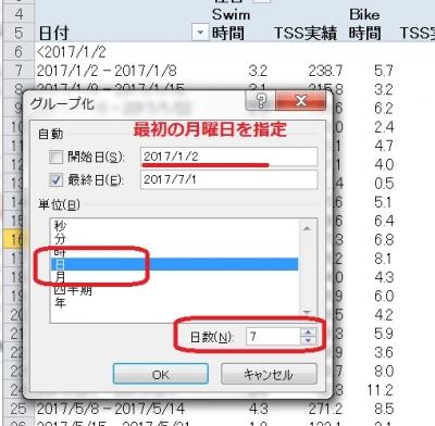 TP_ExportData07.jpg