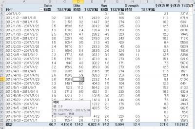 TP_ExportData08.jpg
