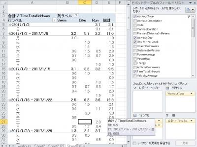 TP_ExportData10.jpg