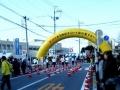 2017年芳賀町梨の里マラソン大会1