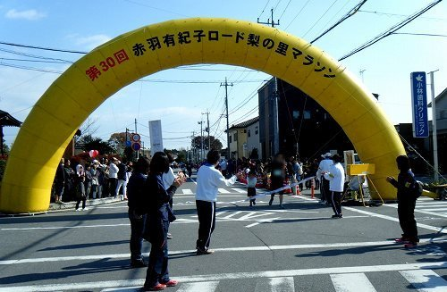 2017年芳賀町梨の里マラソン大会7
