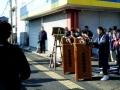 加須こいのぼりマラソン4