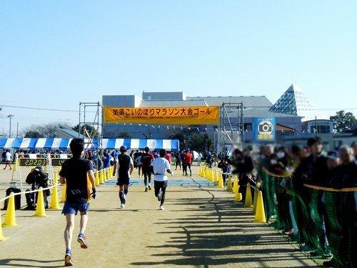 加須こいのぼりマラソン28