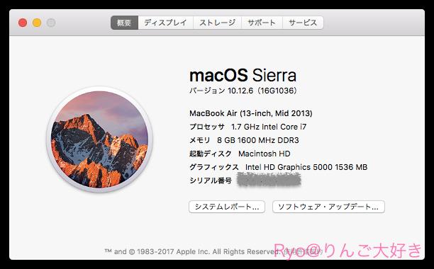 safari 11.0.1