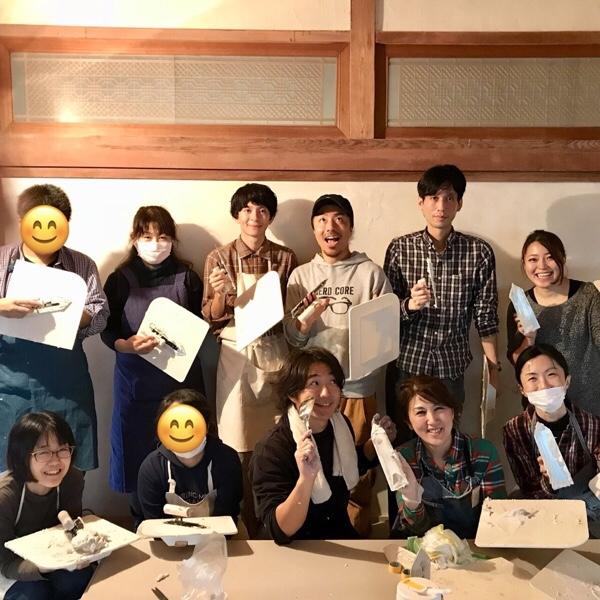 fc2blog_20171115134539bfb.jpg