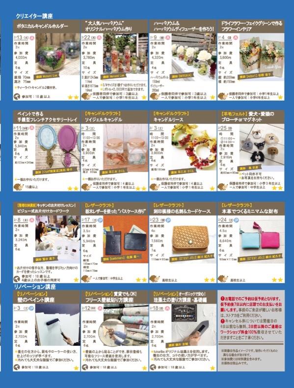 fc2blog_2017121609292681a.jpg