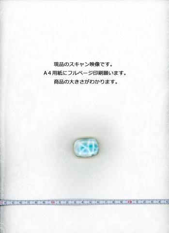 ラリマーシンプルBR (8)