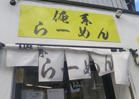 or-fujimoto2.jpg