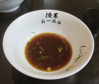 or-fujimoto28.jpg