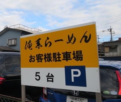 or-fujimoto30.jpg