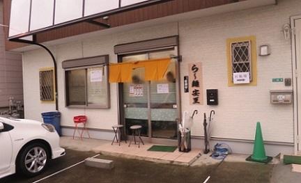 yasushi1.jpg