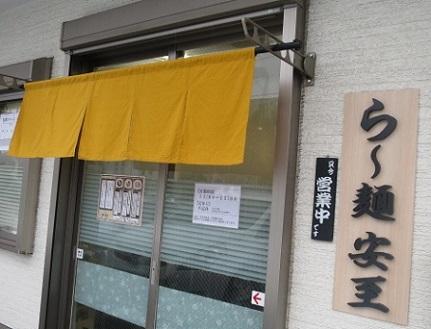 yasushi3.jpg