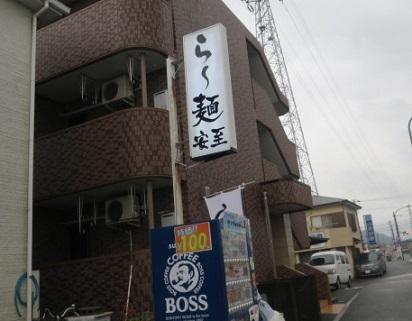 yasushi35.jpg