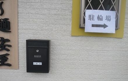 yasushi4.jpg