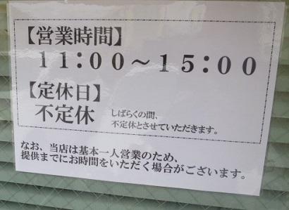 yasushi5.jpg