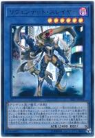 card100059205_1.jpg