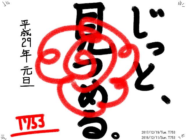 201712192122581fc.jpg