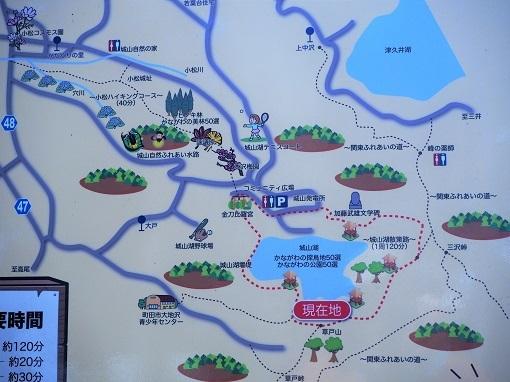 城山方面案内図