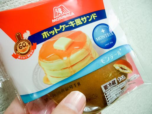 291113_Dorayaki2.jpg